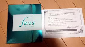 20180918_fasa