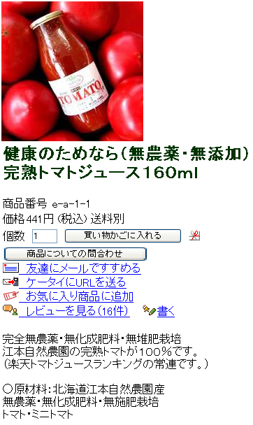 20100727_4