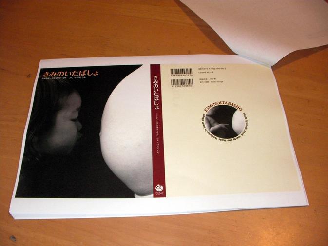 20100921