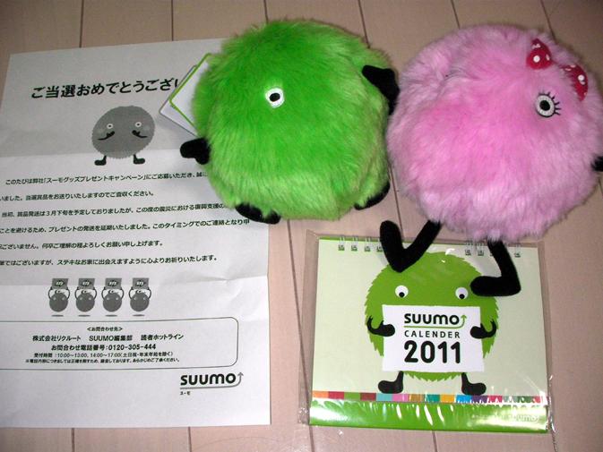 20110407_suumo