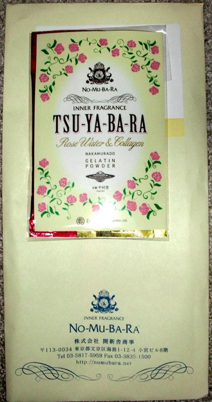 20110521tsuyabara